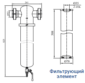Фильтры для очистки газов от механических примесей с номинальным расходом 560