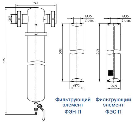 Фильтры для очистки пара от механических примесей с номинальным расходом пара 500