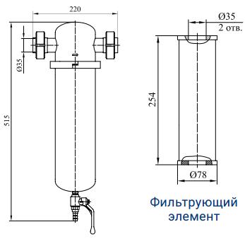 Фильтры предварительной, основной и тонкой очистки с номинальным расходом 280