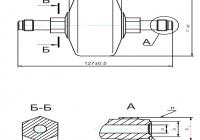 Фильтр МКФ-40 Подсоединительные размеры