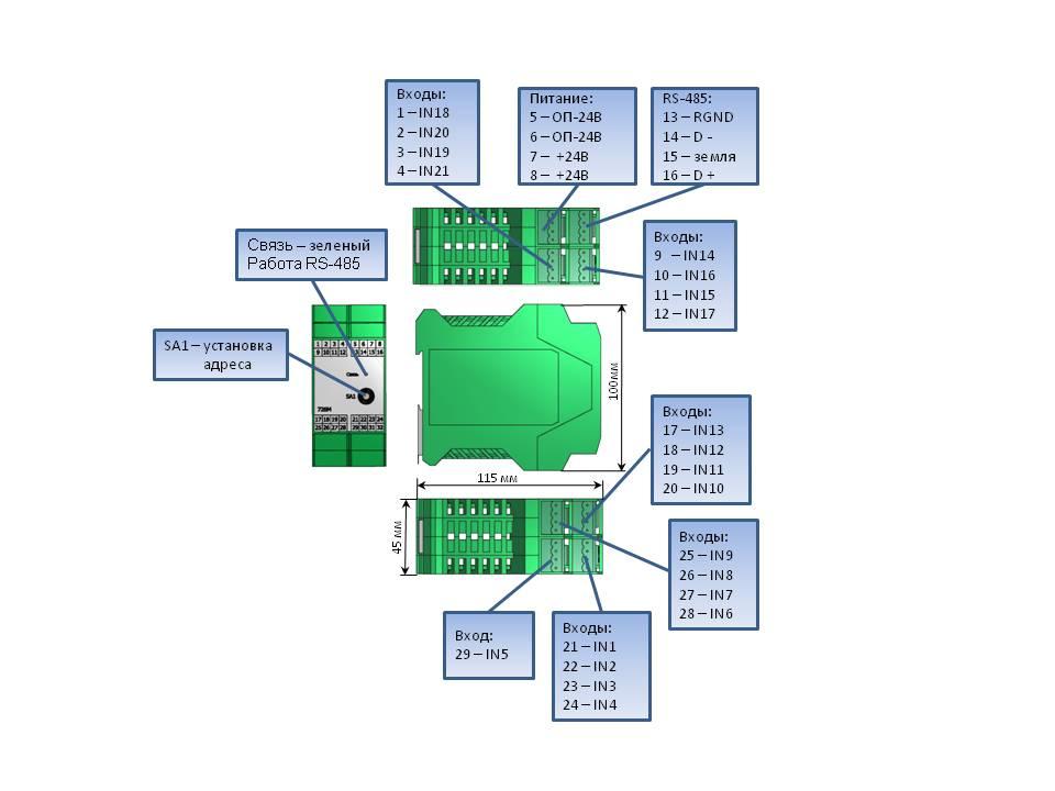 Схема разъемов модуля 726М