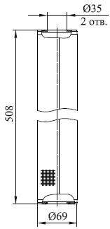 ФЭС-П 25,0-508/П
