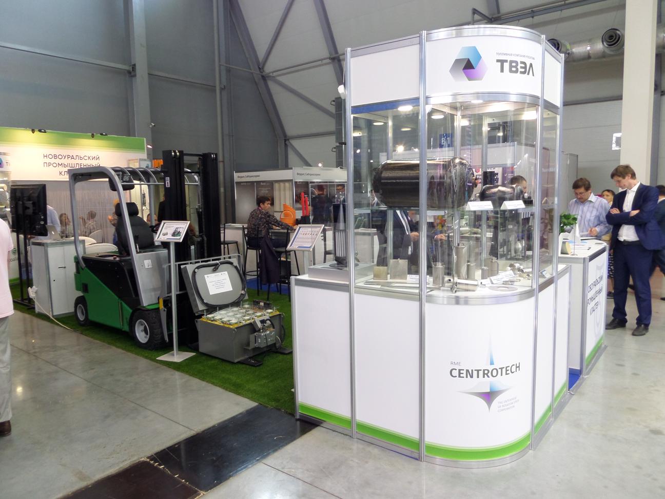 НПО  «Центротех» приняло участие в международной выставке «Иннопром-2018»