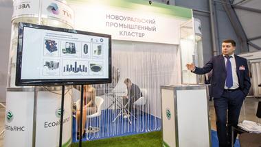 НПО  «Центротех» презентовало фильтрующую продукцию на международной выставке «Иннопром-2018»