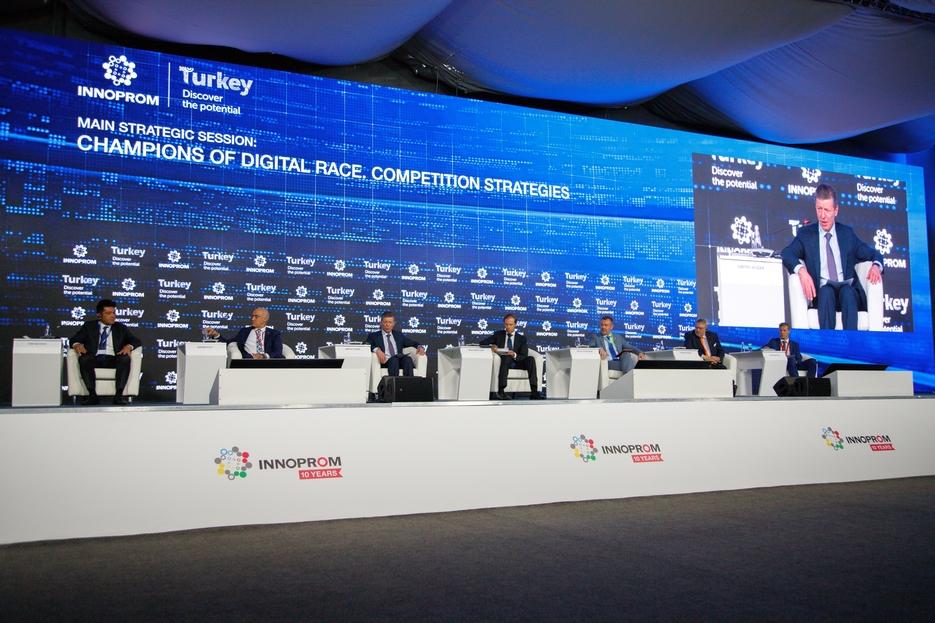 НПО «Центротех» представило свои разработки на «ИНОПРОМЕ-2019»