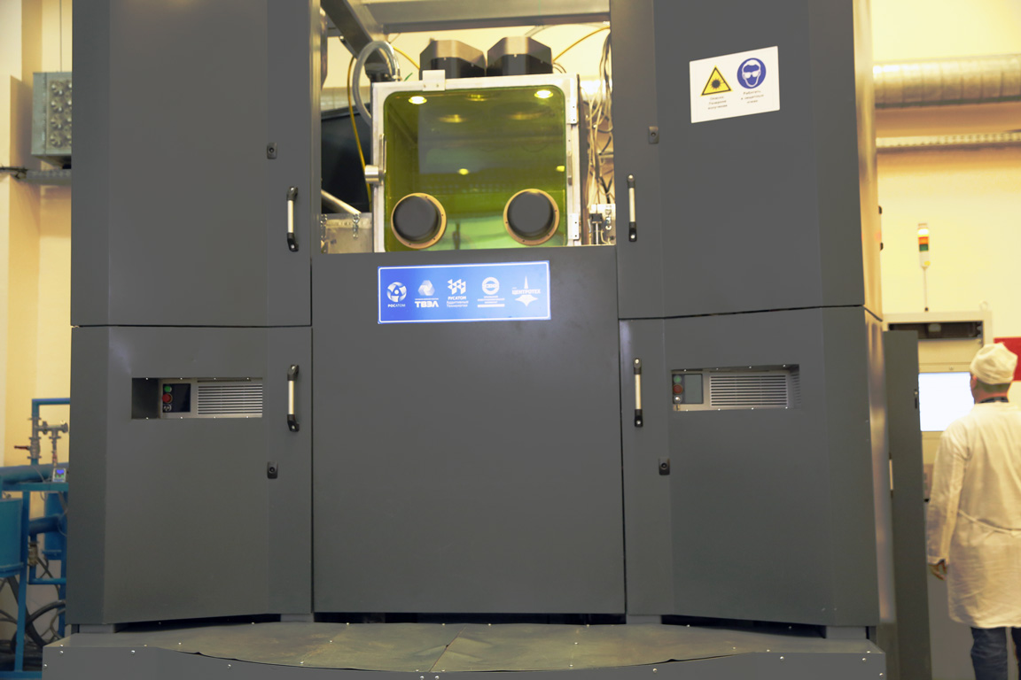 3D-принтер-центротех